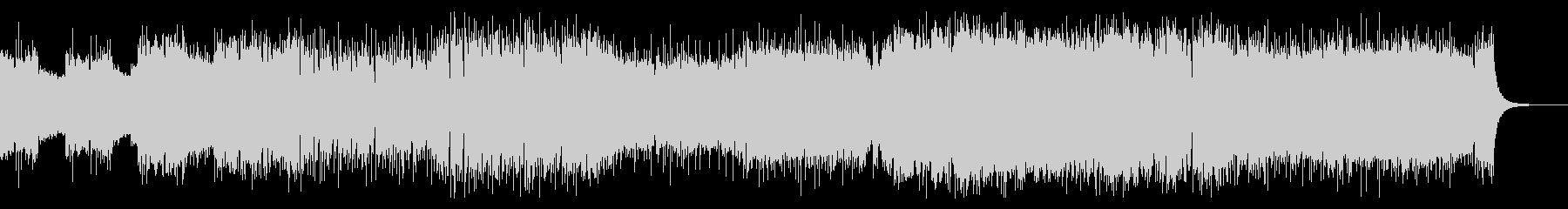 スリリングでプログレッシブなハードロックの未再生の波形