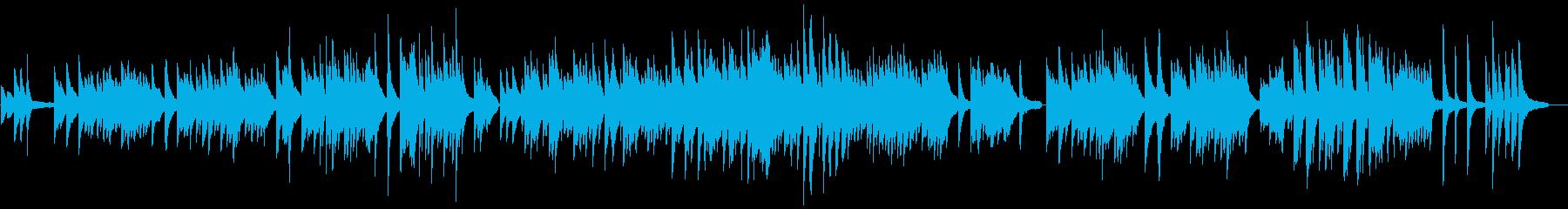 暖かいけどどこか切ないピアノの再生済みの波形