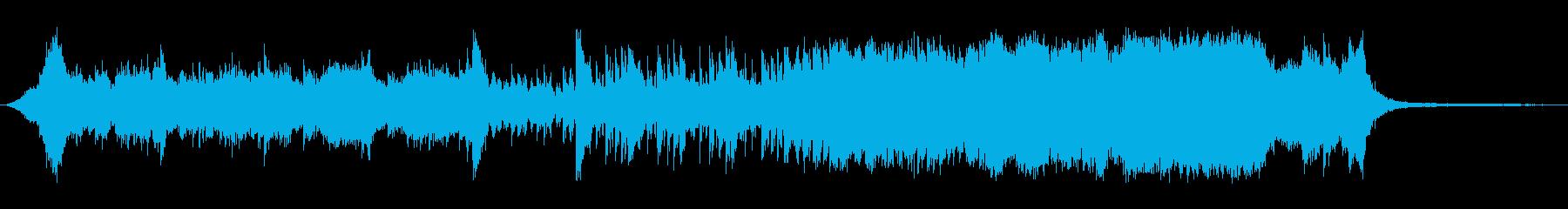 とにかくダークなオーケストラの曲の再生済みの波形