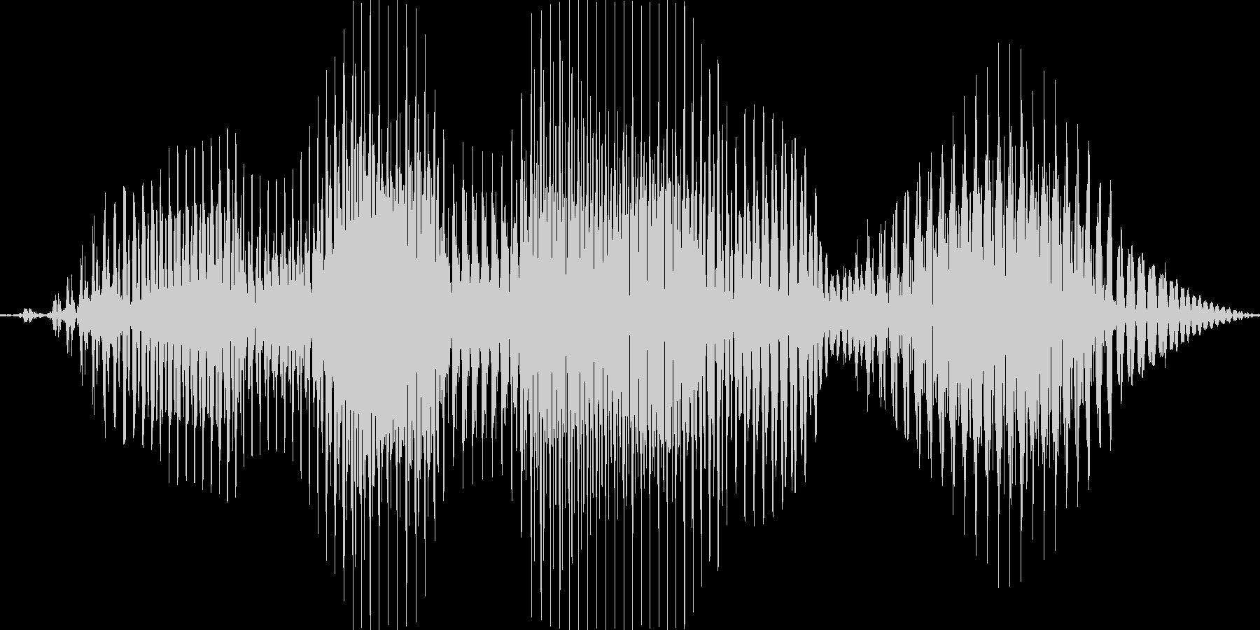 いま何時?の未再生の波形