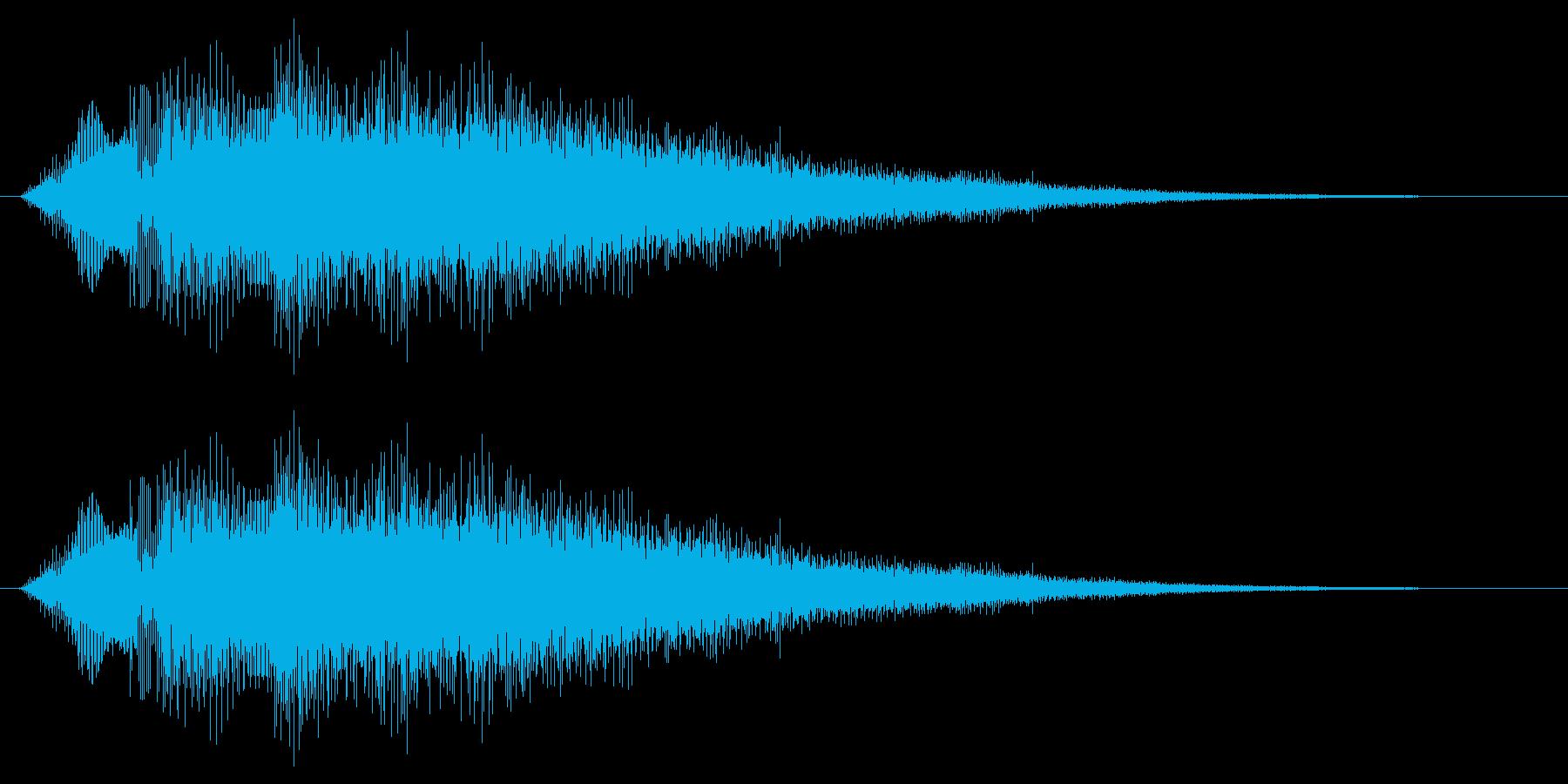 キラキラ/決定/アイテム獲得の再生済みの波形