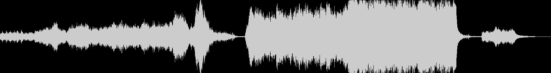 重いエピックオーケストラと蓮の花タムなしの未再生の波形