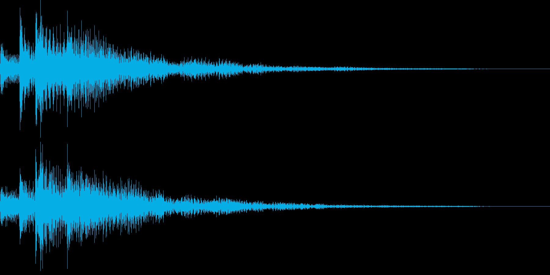 アイテム入手イベント達成SEの再生済みの波形