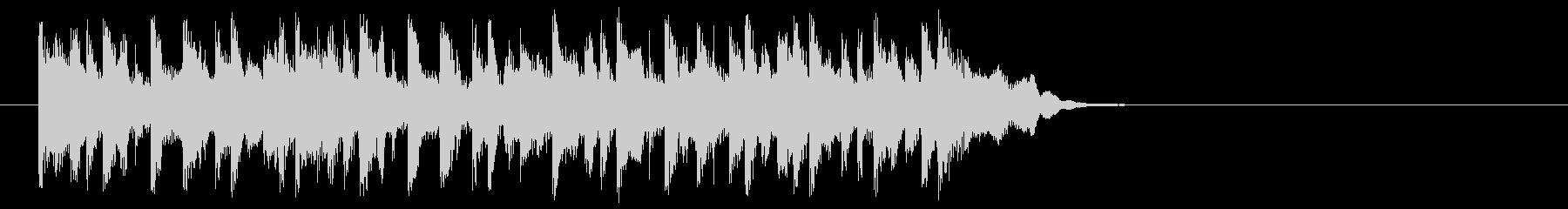 大人のポップ/ボサノバ(サビ)の未再生の波形