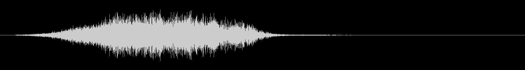 シャープピアスフーシュ3の未再生の波形