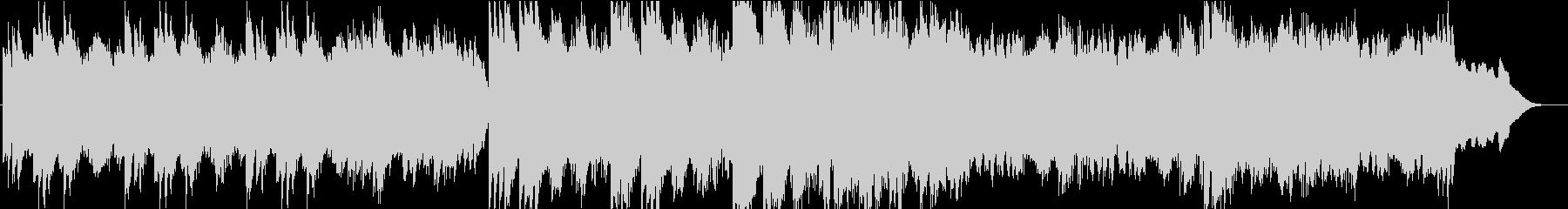 何かが色付き始めるような感動的なBGMの未再生の波形