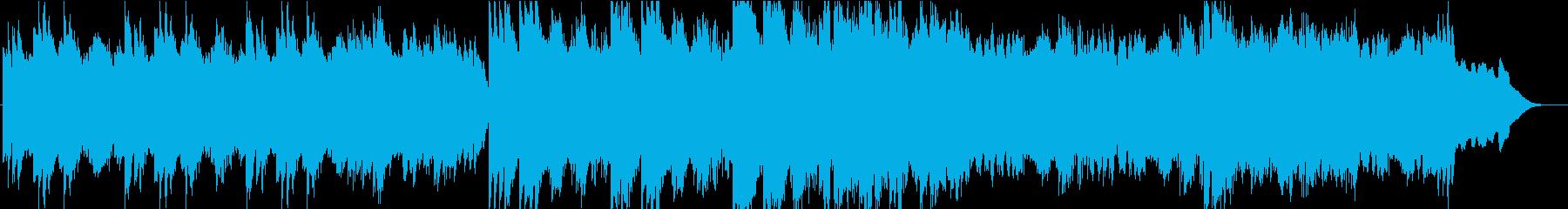 何かが色付き始めるような感動的なBGMの再生済みの波形