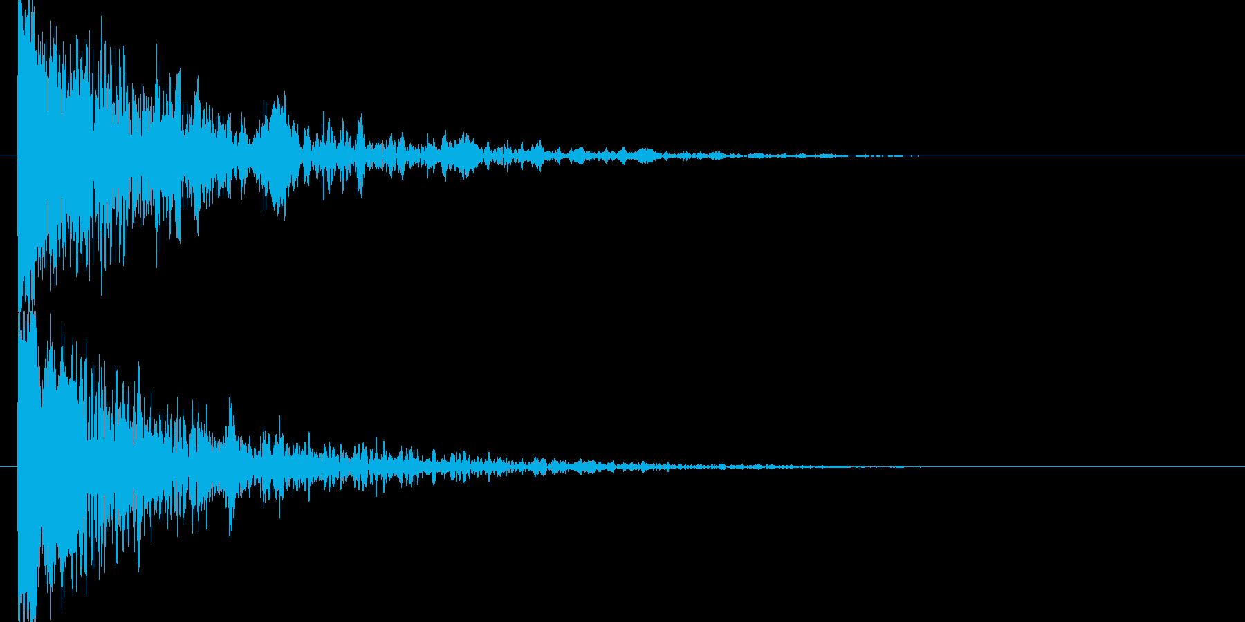 高音のアタック音と低音の余韻の再生済みの波形
