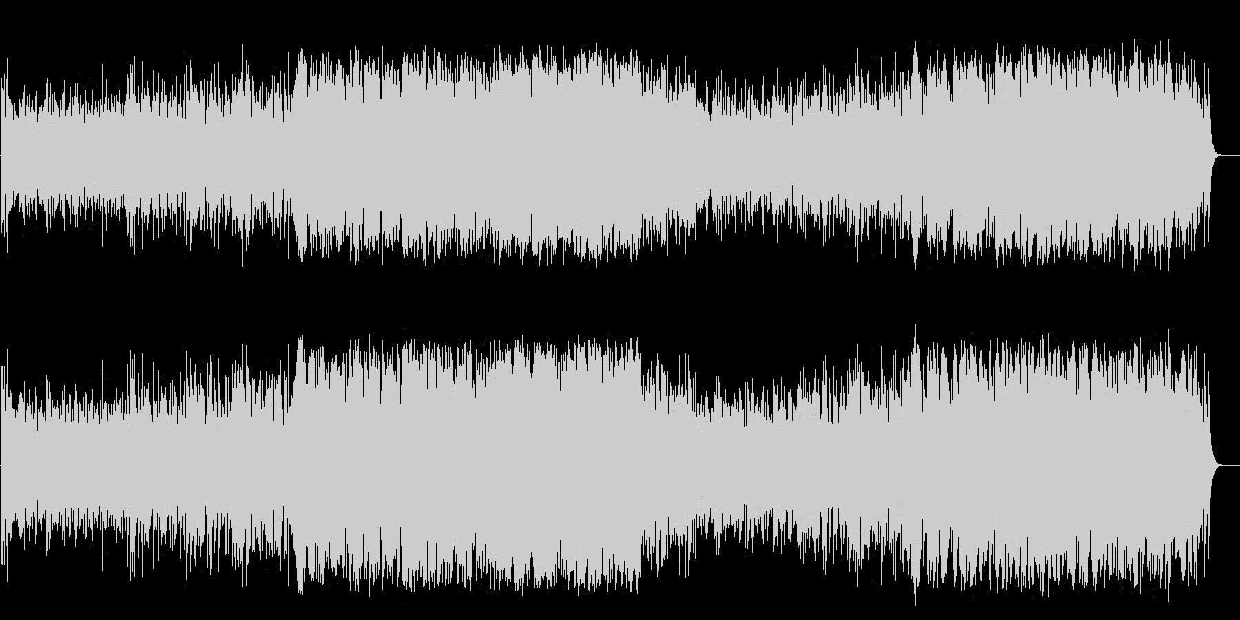 優雅なボサノバ風マイナーフュージョンの未再生の波形