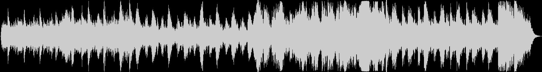 壮大なオーケストラ楽曲の未再生の波形