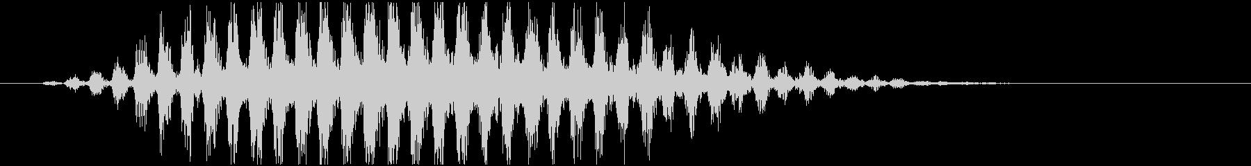 トランジション ヒューシュフラッター29の未再生の波形