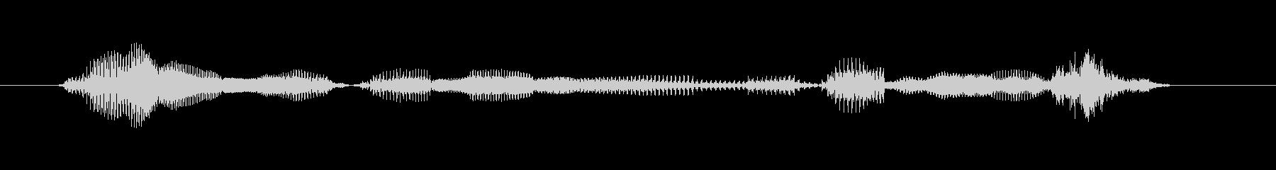 前の画面に戻ります(低め女声)の未再生の波形