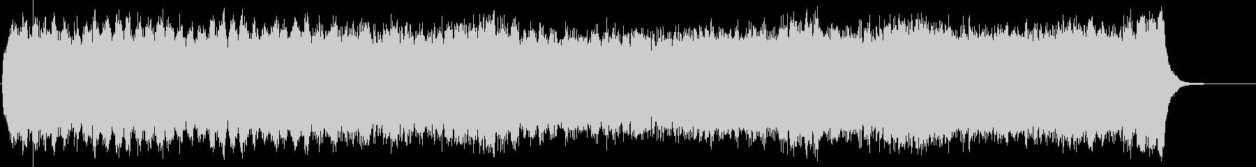 大聖堂に響くパイプオルガンと合唱団風の未再生の波形