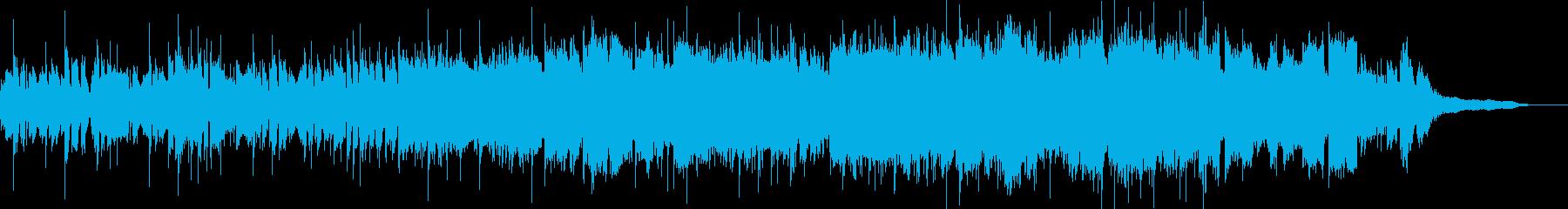 ストリングスと合唱優しく感動的ハートフルの再生済みの波形