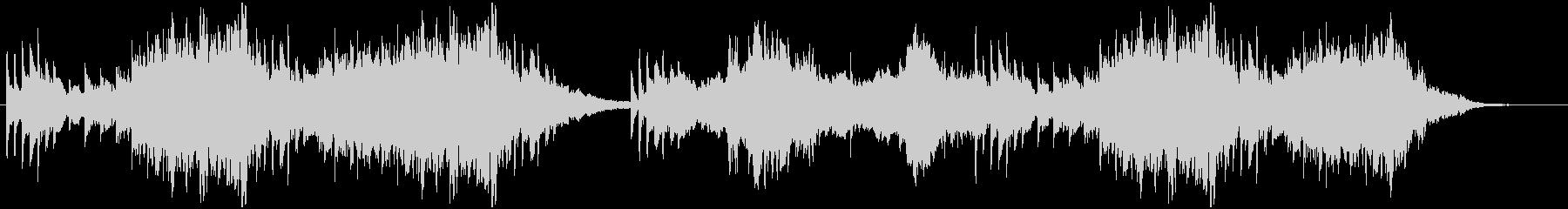幻想的な森をイメージしたピアノ楽曲の未再生の波形