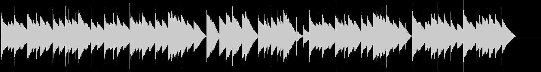 オルゴールで子守唄1(シューベルト) の未再生の波形