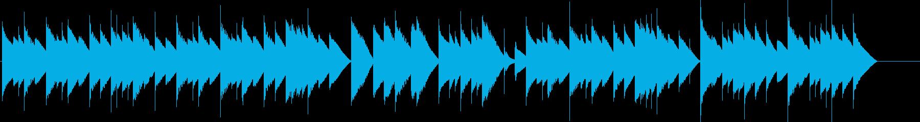 オルゴールで子守唄1(シューベルト) の再生済みの波形