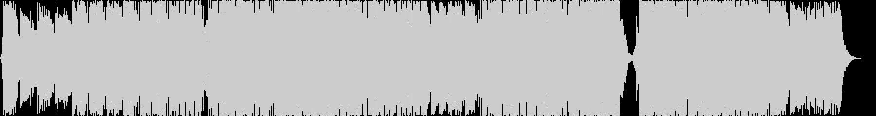 ダウンテンポの美しいEDMの未再生の波形