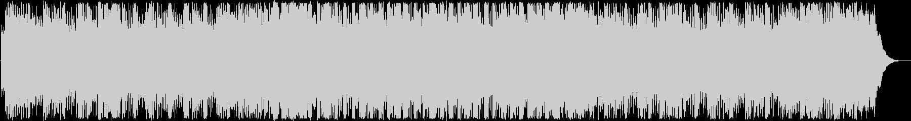 オープニング・おしゃれなEDMの未再生の波形