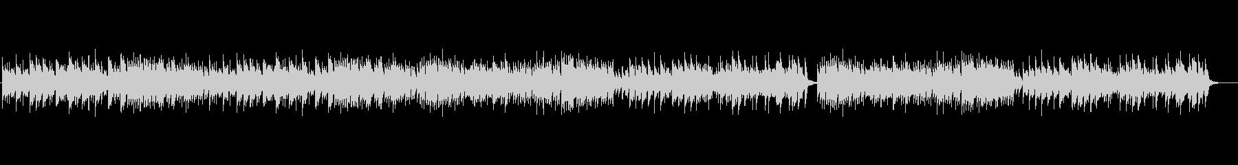 クラシックピアノ、チェルニーNo.15の未再生の波形