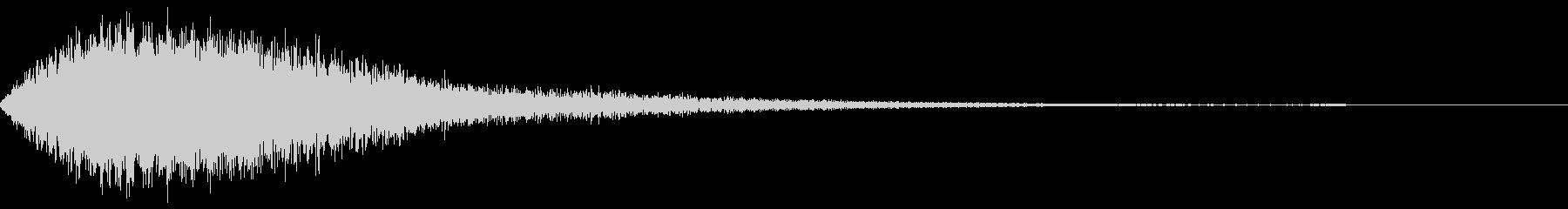 ヒューシュミュージカルスクリーチの未再生の波形