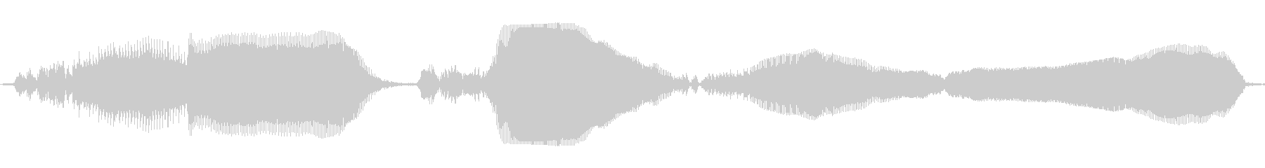 ラクダのうめき声が長く上下の未再生の波形