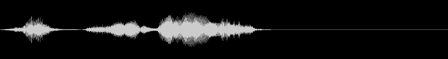 発売(effect)の未再生の波形