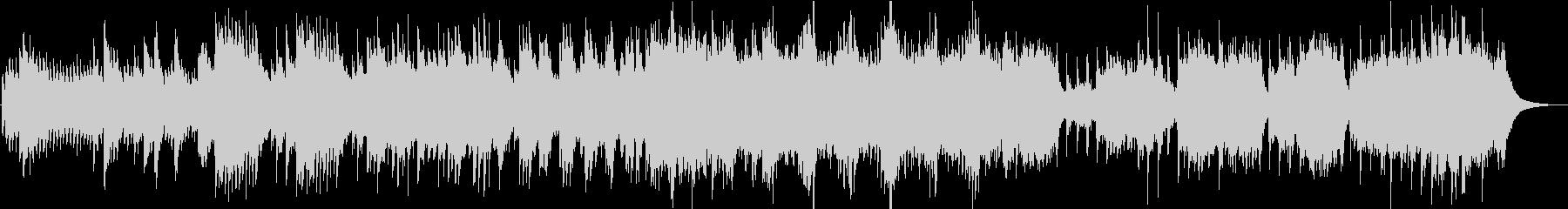 アラベスク第1番 オルゴールオーケストラの未再生の波形