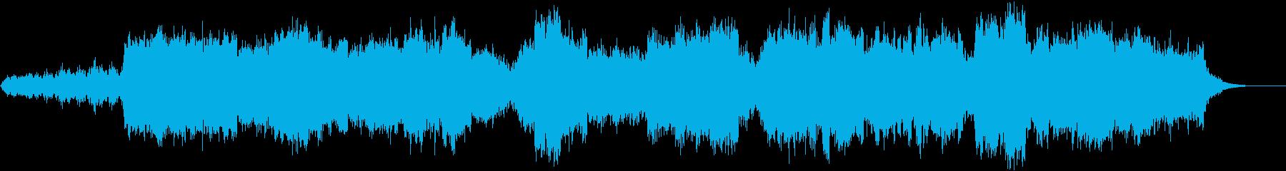 Ehorn_Miseryの再生済みの波形