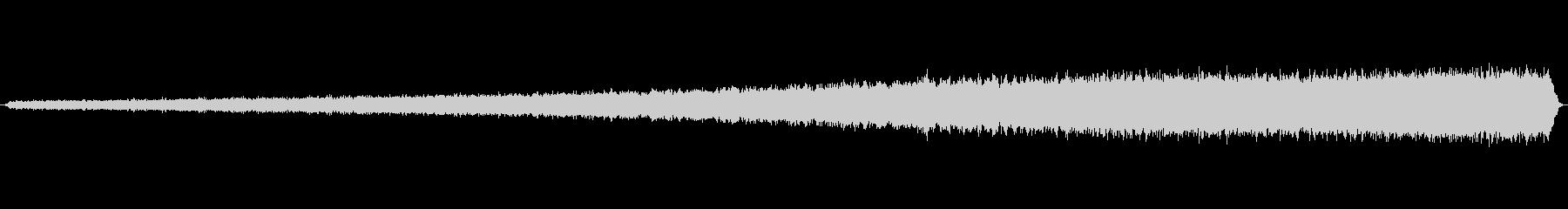 上昇 タービンスタートロング01の未再生の波形