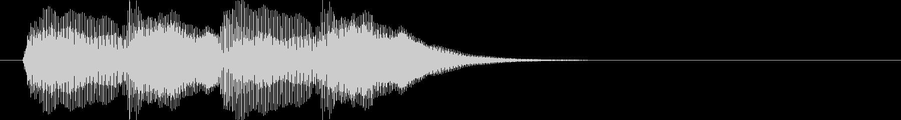 ピロピロ(ピアノキャンセルSE:高音)の未再生の波形
