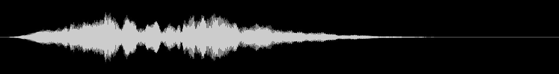 フィードバックエコードLFEによる...の未再生の波形