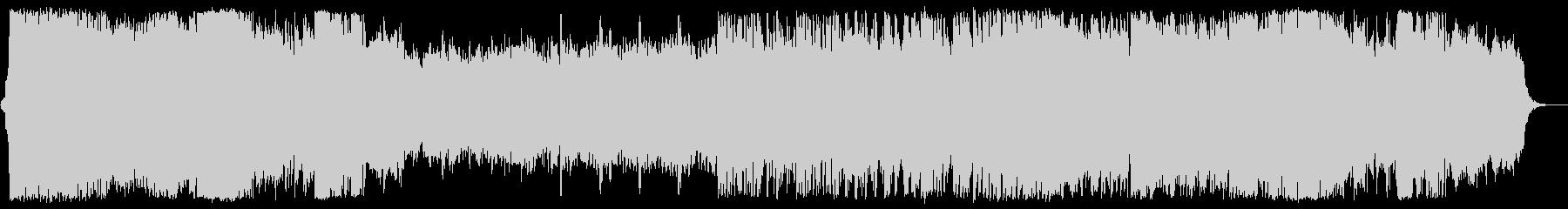 高貴・シンフォニック・クラシカルな音楽の未再生の波形