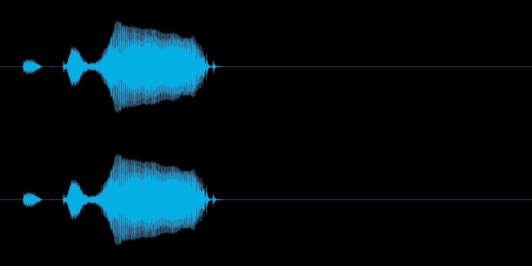 「いくぞー」の再生済みの波形
