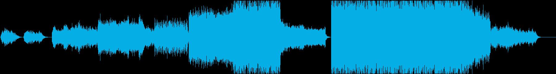 16bit, 48kHz version's reproduced waveform
