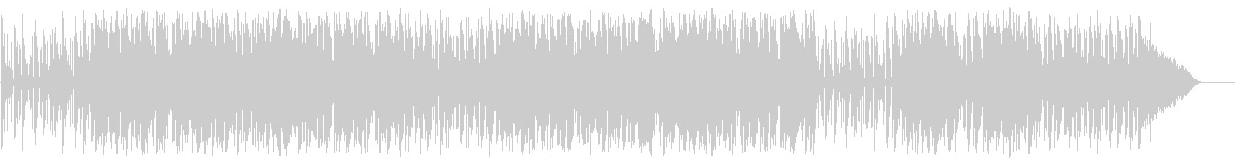 A bright and fun song's unreproduced waveform