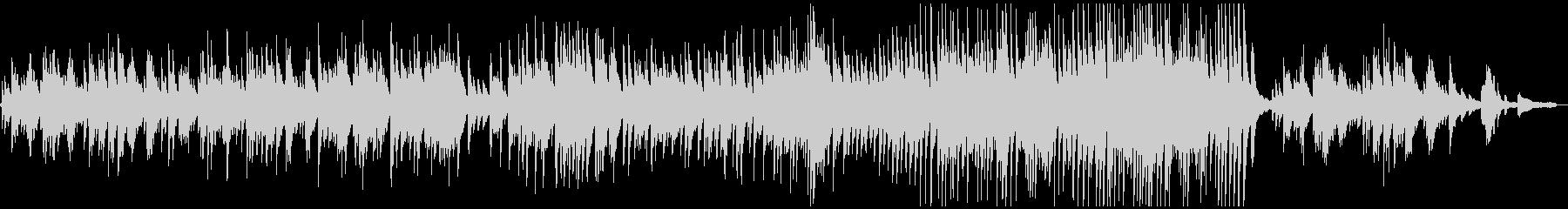 ピアノソロのバラードです。の未再生の波形