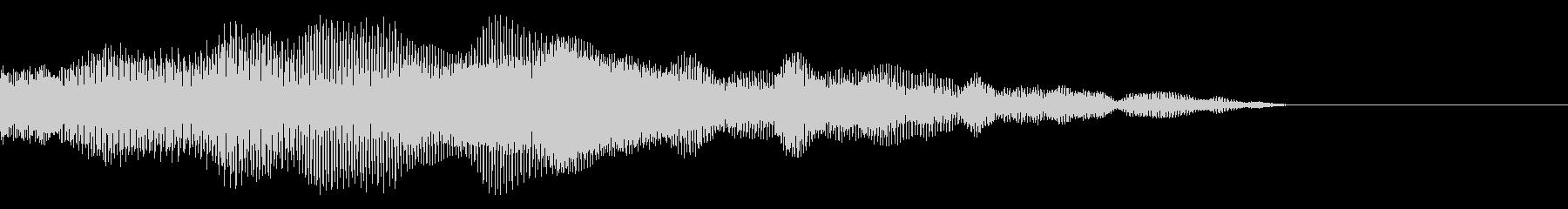 華やかな入手音の未再生の波形