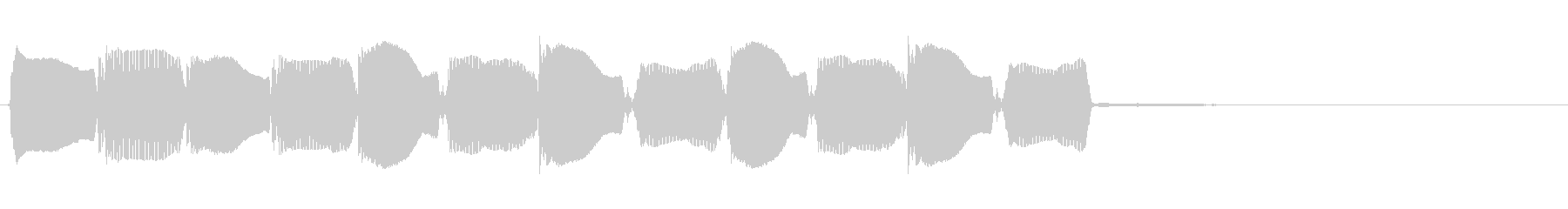 トロンボーン:ツートーンサイレンア...の未再生の波形