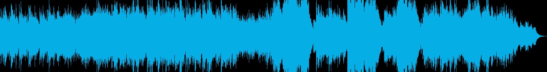 夢見るような幻想曲の再生済みの波形