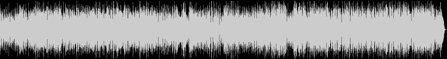 アップテンポな明るいボサノバの未再生の波形