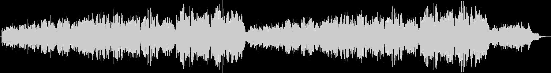 オカリナ生演奏によるのどかで穏やかな曲の未再生の波形