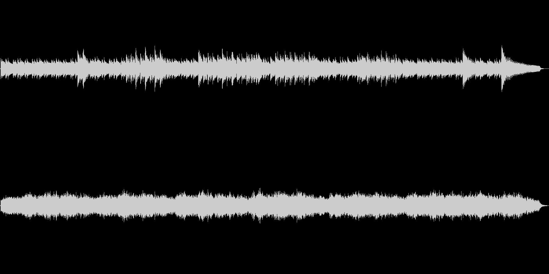アランフィス協奏曲の冒頭をギターアレン…の未再生の波形