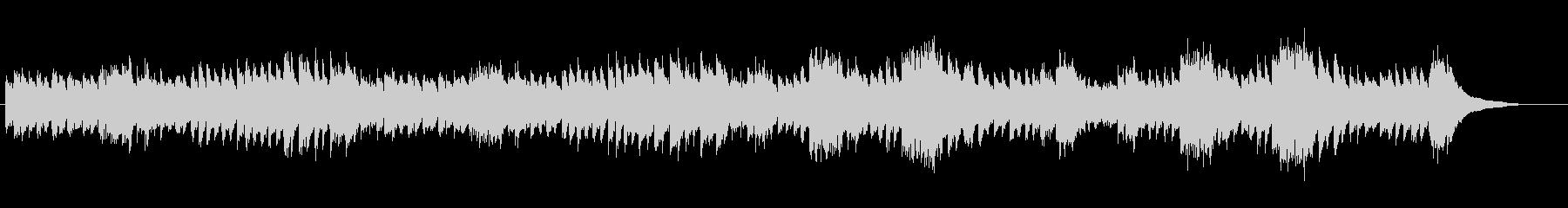 ピアノによる落ち着いたテンポのメヌエットの未再生の波形
