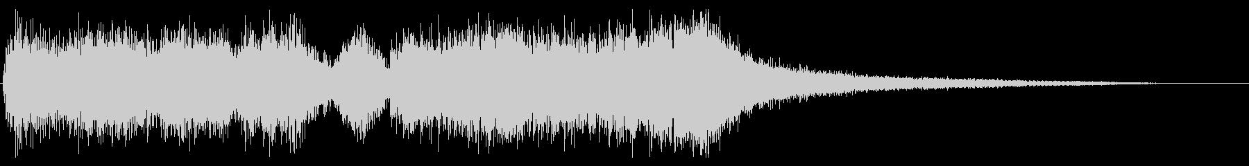 ファンファーレ、レベルアップなどの効果音の未再生の波形