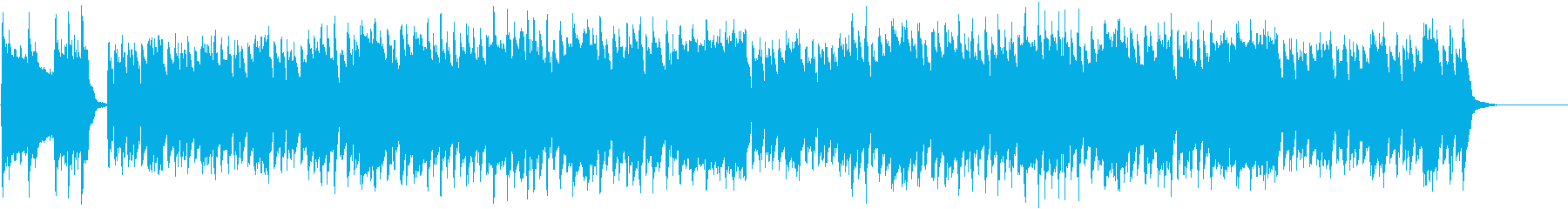 口笛のメロディが可愛いチビッ子探検隊の曲の再生済みの波形