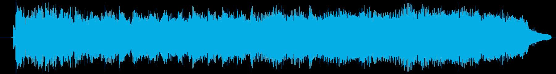 ビジュアルのブランディングや何かを...の再生済みの波形