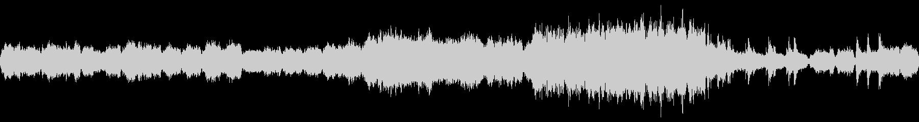 ストリングスの静かな曲の未再生の波形