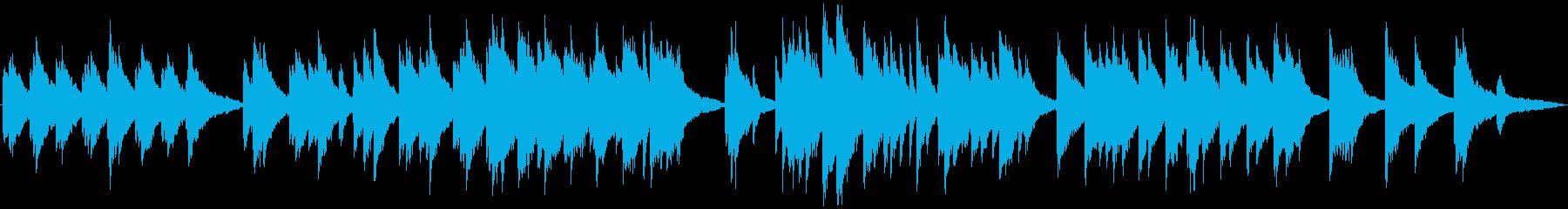 ピアノ生演奏/希望・朝日・静か・キラキラの再生済みの波形