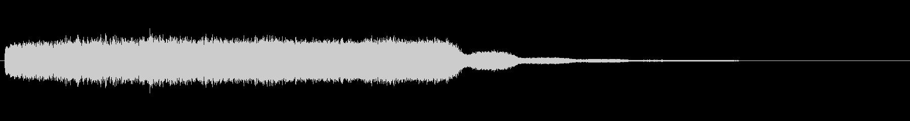 上昇音・変身・魔法などの効果音の未再生の波形